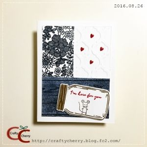 Crafty Cherry * forest3 / Jar Of Love Photopolymer Bundle(スタンピン・アップ)