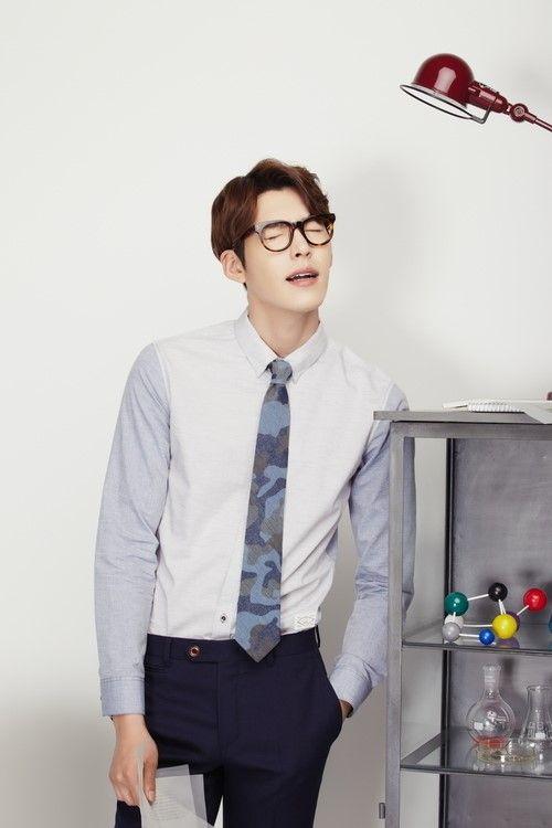 Kim Woo Bin | Sieg Spring/Summer Line