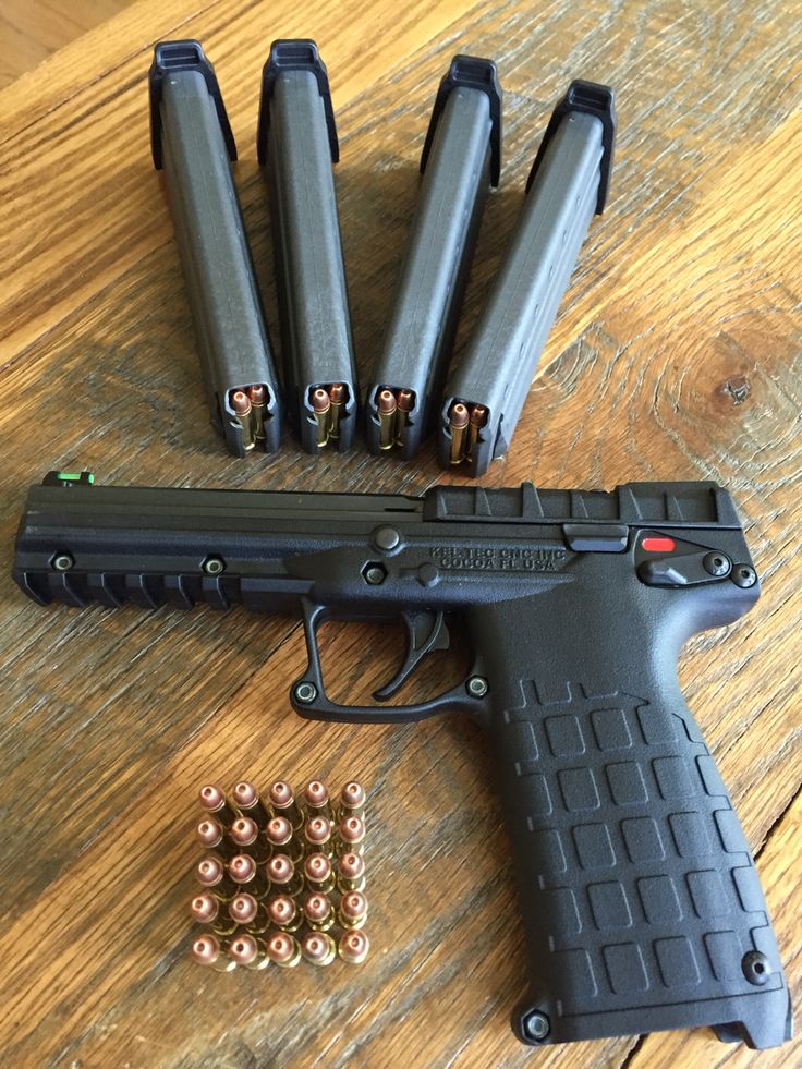 KelTec PMR30. With 4 loaded mags...this is 120 rounds of 22WinMag for my get-home bag. Lightweight, accurate, hunting round and self-defense capable.