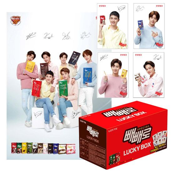 EXO Limited Edition LOTTE PEPERO Lucky Box With EXO Bromide And Photo Card 6Pcs  #LOTTEPEPEROKoreaFood