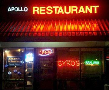 Greek Restaurant Watertown Ny