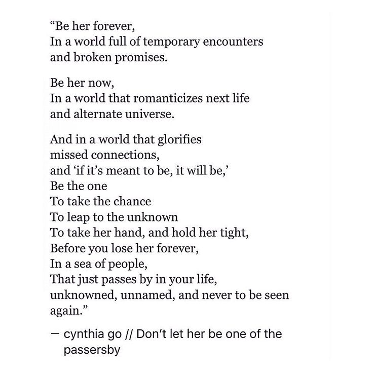 pinterest: cynthia_go | cynthia go, quotes, cynthia go quotes, poem, poetry, love poem, love quotes, unrequited feelings, missed connections, heartbreak quotes, teen quotes, crush quotes, serendipity, chance quotes, tumblr quotes