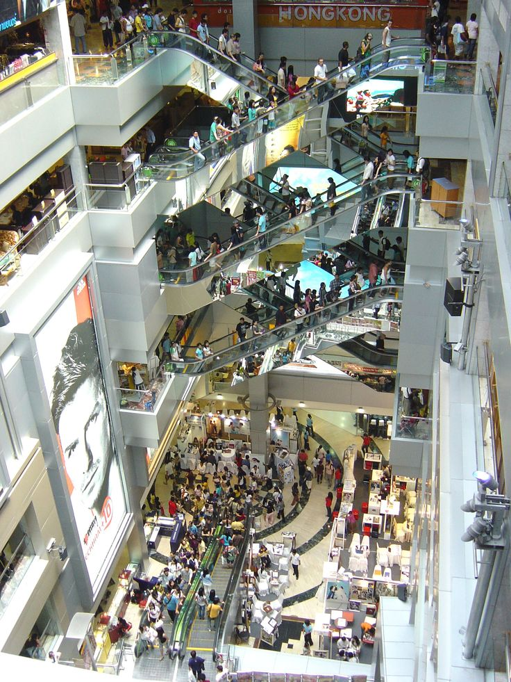 Shopping in Bangkok's shopping malls, been there done that in 2008, 2010 and 2015. This is the MBK centre.