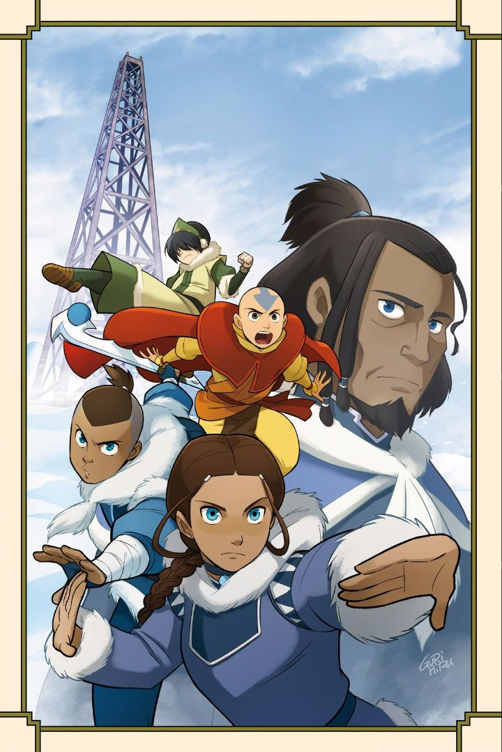 The Front Cover Of Avatar The Last Airbender North And South Part