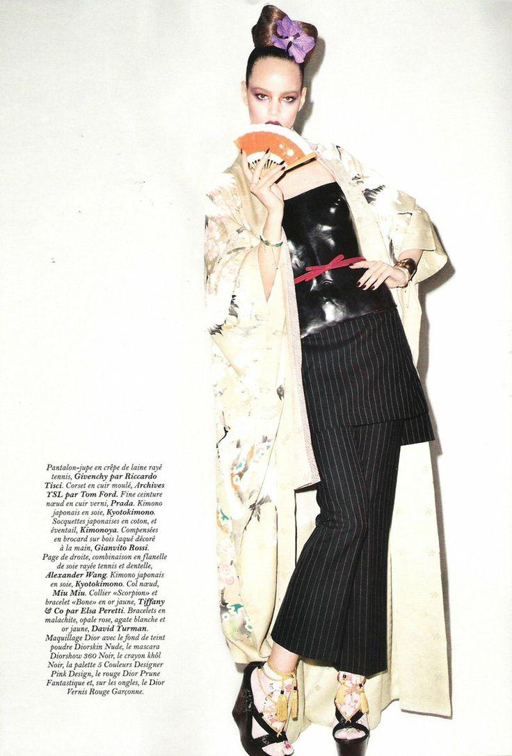 Vogue Paris - La Geisha