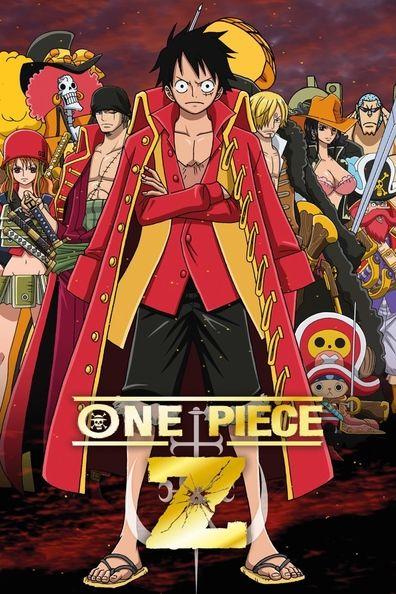 วันพีซ ฟิล์ม แซด (One Piece Film Z)