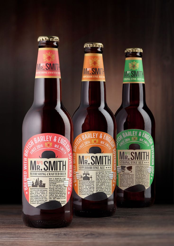 Beer packaging design