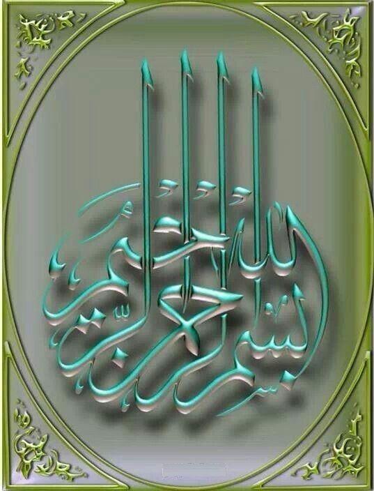 Il est indispensable que celui qui s'applique à la retraite spirituelle (kalwâ) et qui se coupe du monde en direction de Dieu, voit tous ceux qui l'ont fréquenté hors de la retraite par la fantaisie et...