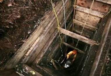 В Канаде обнаружили древнейший артефакт