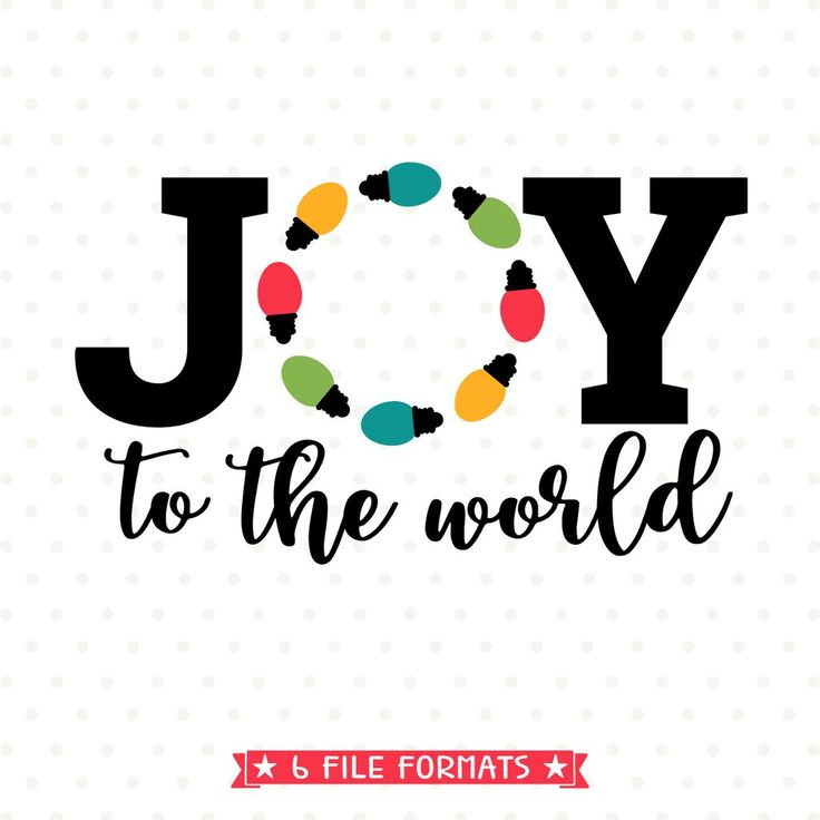 Joy to the World SVG file for Cricut and Silhouette vinyl craft projects as well as scrap booking, card making and Iron on transfer crafts.