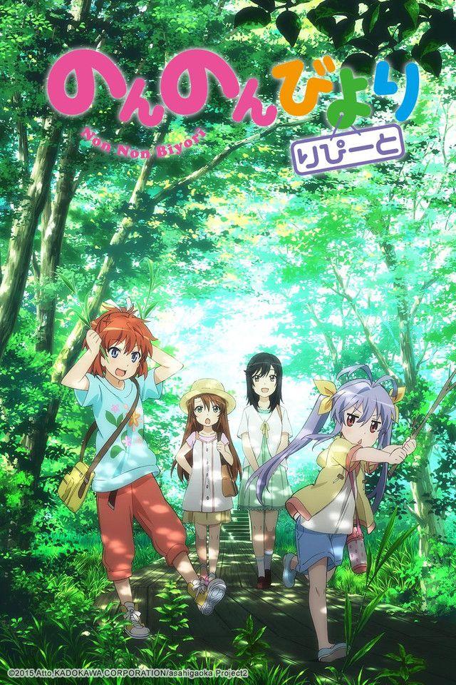 Crunchyroll - Non Non Biyori Full episodes streaming online for free