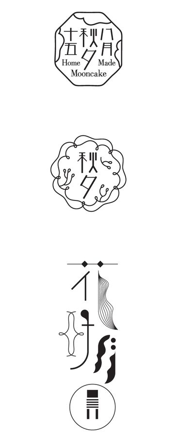 Logo / mooncake_mark