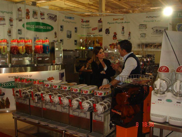 ΑΡΖΙΝΟΣ Α.Ε - ΣΥΜΕΤΕΧΟΥΜΕ στο εκθεσιακό κέντρο METROPOLITAN EXPO.