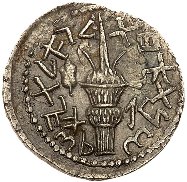 Judaea, Bar Kokhba Revolt. Silver Sela (13.47 g), 132-135 CE EF (132/3 CE). 'Jerusalem' (Paleo-Hebrew), tetrastyle façade of the Temple of Jerusalem; show bread table or Ark of the Covenant in chest form with semicircular lid and short legs, seen from a narrow side. 'Year one of the redemption of Israel' (Paleo-Hebrew), lulav with etrog at left. Mildenberg 1 (O1/R1); TJC 218. Lovely antique grey tone. The Brody Family Collection; Ex Abramowitz Family Collection (Superior, 8 December 1993)…