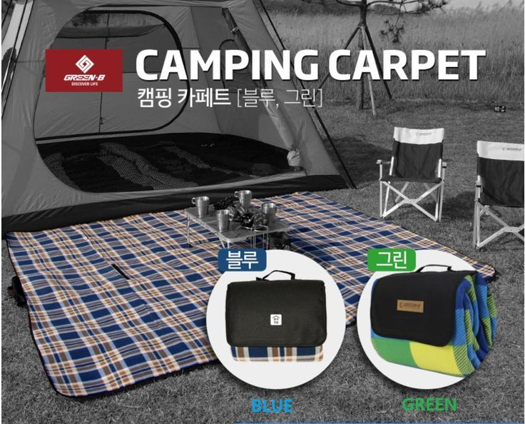 1 pcs Green-B Camping Carpet Mat Pad Outdoor Portable Folding #GreenB