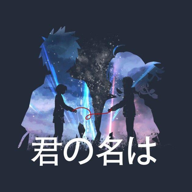 Kimi no Na wa / Your Name