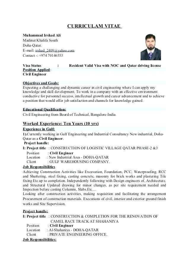 Mechanical Engineering Resume Format Pdf Download Sample For Civil