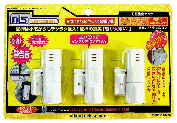 Amazon   日本ロックサービス nls DEFENSE SERIES 音嫌い・7号-3個パック 窓・ドア用   補助錠・錠前