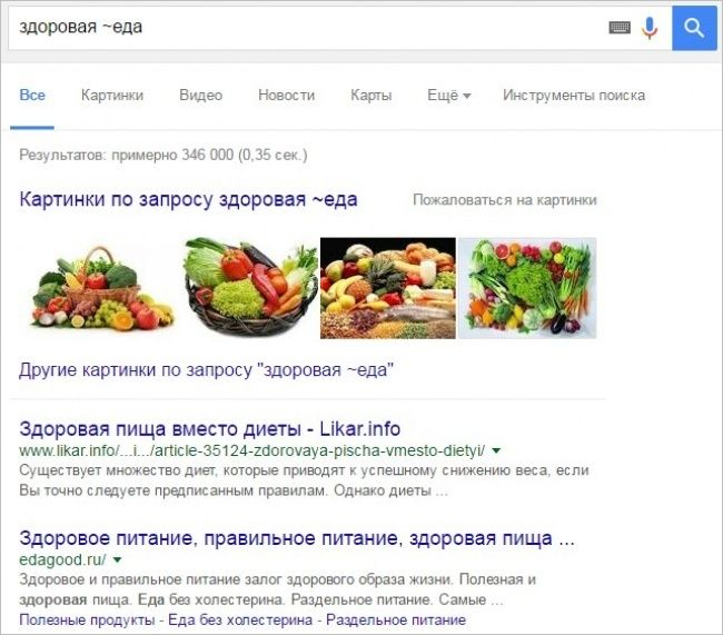 10способов поиска вGoogle, окоторых незнает96% людей