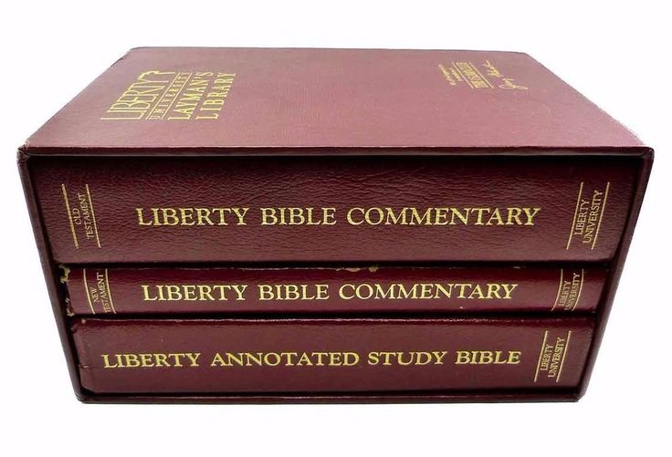 The Complete Liberty Bible Commentary Dr. Jerry Falwell Burgundy Leather HC 1982 #Slipcase
