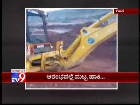 TV9 News: Illegal Mining in Gadag, Karnataka