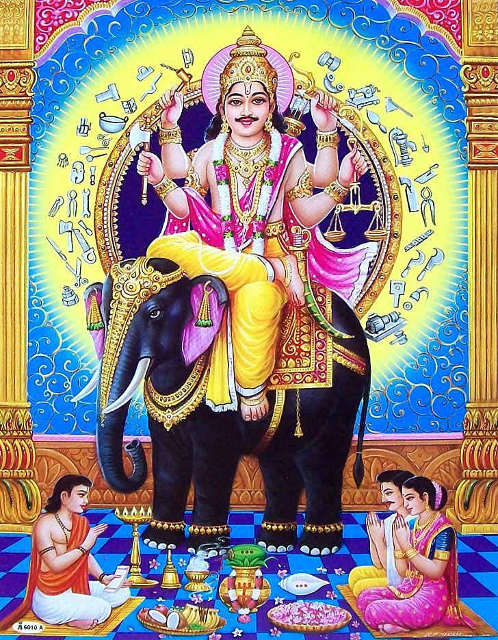 God Vishwakarma Lord Vishwakarma Shrishti God Indian Gods