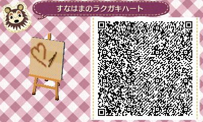 Animal crossing new leaf qr code quite i might put it on my beach | I WILL put it on my beach!