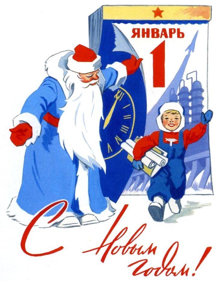 Открытки советского художника гундобина
