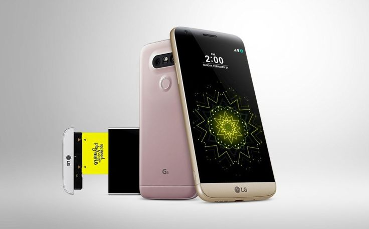 Conoce el nuevo LG G5, presentado durante el #MWC2016 #Tecnología #Smartphones