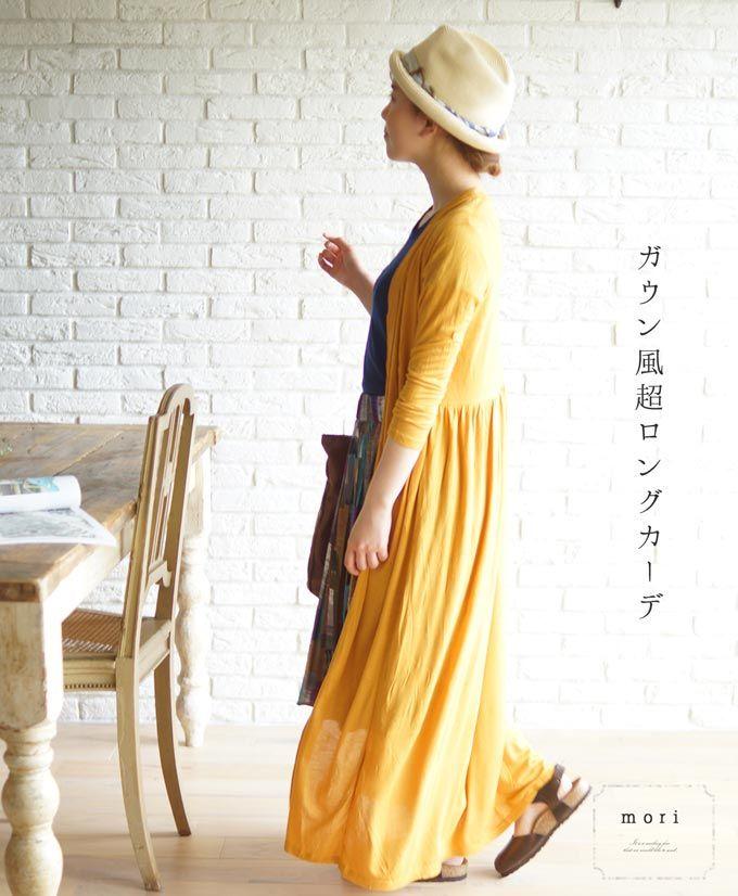 【楽天市場】「mori」ガウン風超ロングカーディガン6/1新作:cawaii