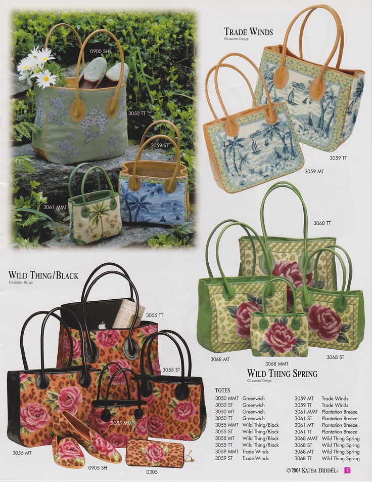 Shown: Small, medium, large and extra large totes, shoes and eyeglass cases.