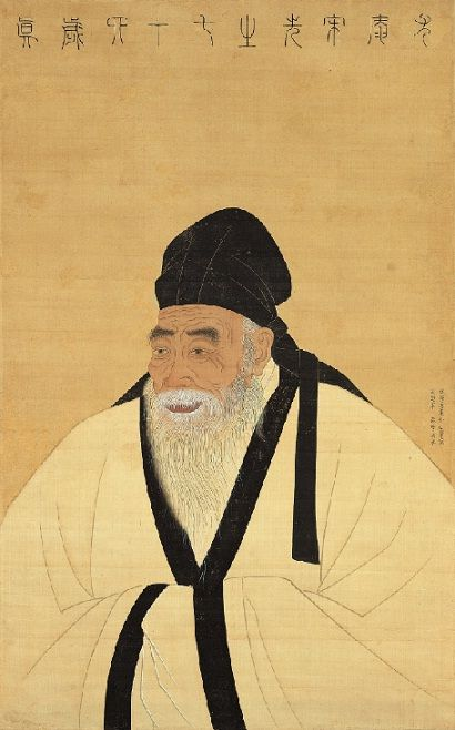 Portrait of Song Si-yeol, c. Joseon period, 18th Century  by Jin Jae-hae
