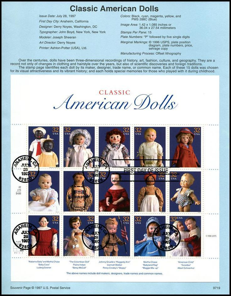 3151 / 32c Classic American Dolls Complete Sheet of 15 USPS 1997 Souvenir Page