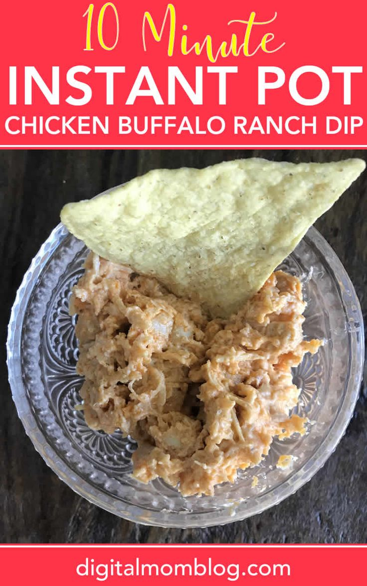 THE BEST Instant Pot Chicken Buffalo Ranch Dip Recipe - Make the perfect appetizer in your IP! Here is how to make Instant Pot Chicken Buffalo Ranch Dip - we even show you how to make it in less than 10 minutes! via @digitalmomblog
