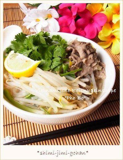 牛薄切り肉で簡単♪ フォーボー(牛肉のフォー)風 by 庭乃桃さん ...