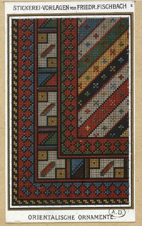 (3) Gallery.ru / Фото #2 - Восточные ковры - paradisea