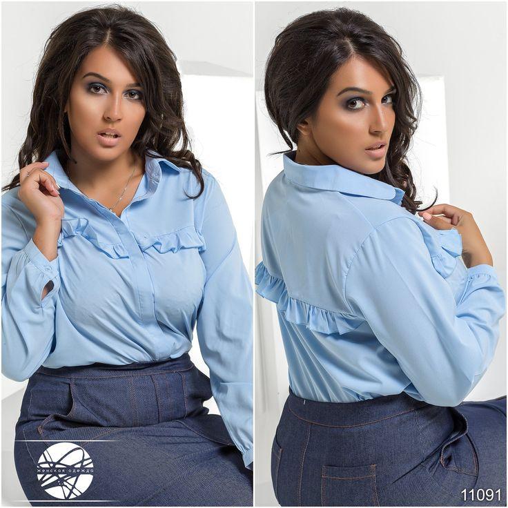 Рубашка с рюшами 11091 размер 48, 50, 52, 54 (опт, розница) цвет голубой - 397 грн. в магазине одежды Fason
