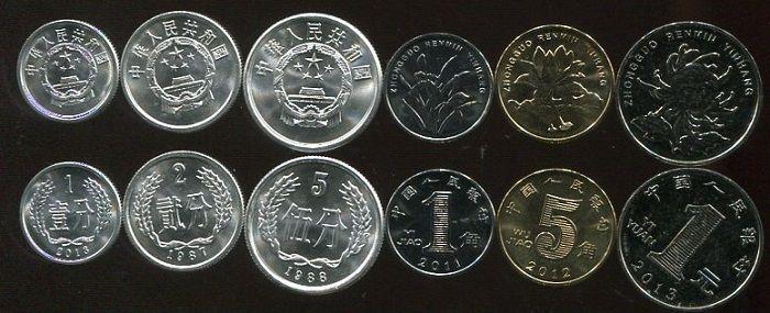 Monete Cinesi - Monete di Valore