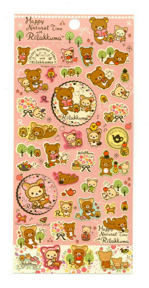 picture about Printable Stickers Sheets identified as Sanx San-x Rilakkuma Satisfied Organic and natural Year Sticker Sheet