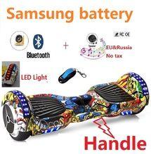 """6.5 """"monopatín scooter eléctrico batería Samsung Inteligente equilibrio scooter de rueda skateboard hoverboard por la borda del patín eléctrico"""