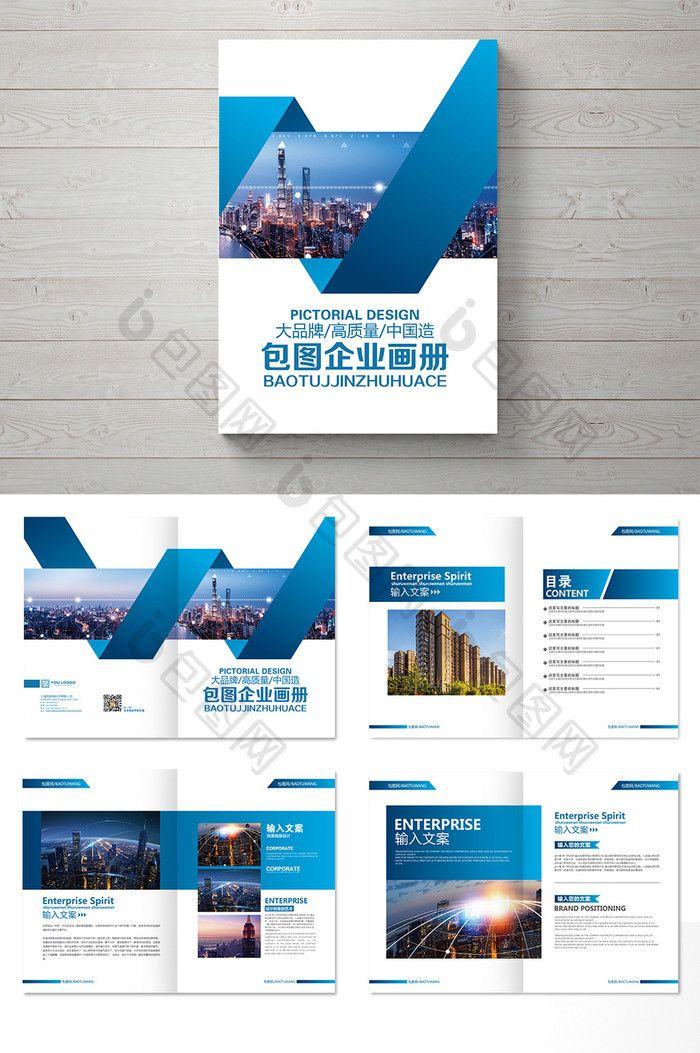 gradient fashion financial technology brochure design free download