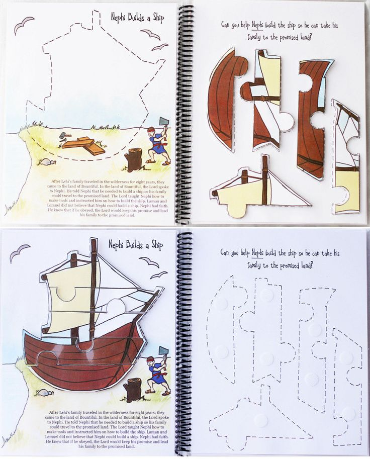 Interactive Book of Mormon stories for kids: Can make into a book or file folder activities, just print and assemble, $9.99