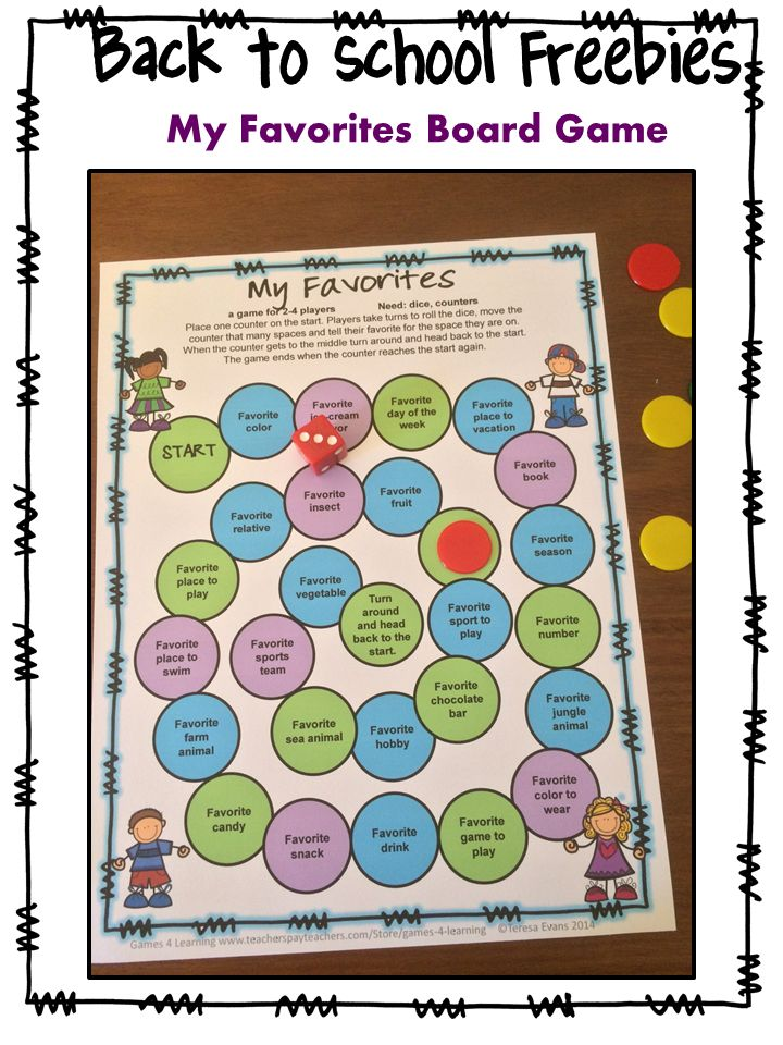 Freebie games 4 learning back to school board game freebies printable getting to