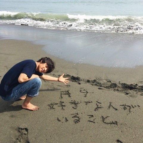 """""""getsu9 Sukina hito ga iru koto"""" [Full ep1, no sub, 07/11 - 07/18] http://fod.fujitv.co.jp/s/genre/drama/ser4841/4841810001/ Mirei Kiritani x Kento Yamazaki x Shohei Miura x Shuhei Nomura, Nanao, Sakurako Ohara, Hinako Sano, J drama """"Sukina hito ga iru koto"""", from Jul/11/2016"""