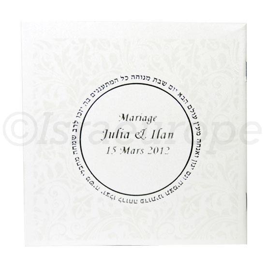 Le blanc la couleur de votre mariage... Magnifique Birkat Hamazone format carré en PROMO, 1.3€ seulement. En vente ici http://www.israelchezvous.com/ICV/nav/cat/catalogue/54/Birkat,_Kiddouch_et_pri%C3%A8res_personnalisables/30/Chabbat/52/Chants_de_Chabbat/5071/Chants%20de%20Chabbat/