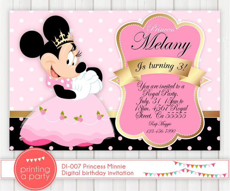 Minnie Mouse Invitation Royal Party Princess By Minnie Mouse Princess Printable