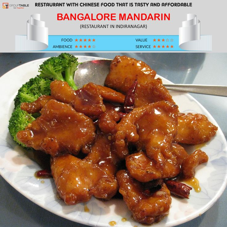 wedding card printers in bangalore indiranagar%0A Bangalore Mandarin  Restaurant With Chinese Food That Is Tasty And  Affordable  Book a Table