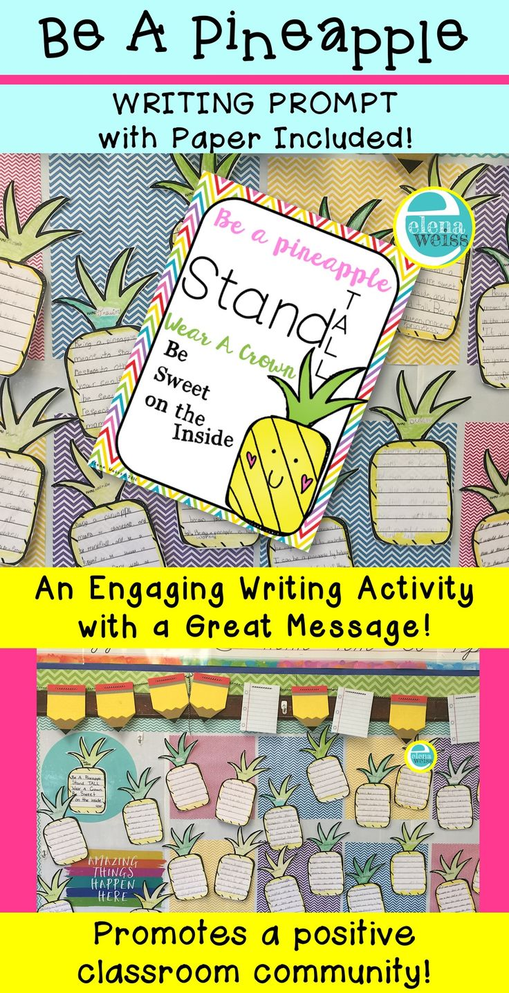 Promote a positive classroom community with this engaging writing prompt!
