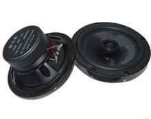 Special Car Audio Lossless Conversion Kit 6.5 inch Coaxial Speaker     Tag a friend who would love this!     FREE Shipping Worldwide     Get it here ---> http://cheapdoubledinstereo.com/products/special-car-audio-lossless-conversion-kit-6-5-inch-coaxial-speaker/    #tuning