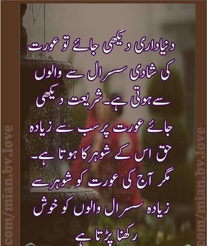 189 best Baatein kuch ankahi si... images on Pinterest ...